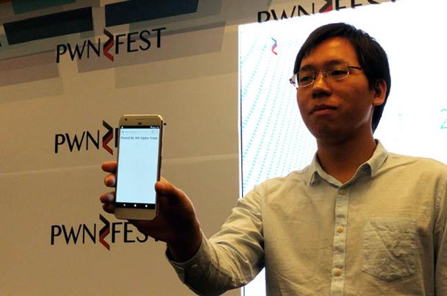 Imaem de um Hacker Chines invadindo o Google